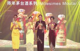 茅臺在東非舉行中國品牌活動