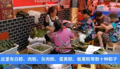 別找了!貴州最好吃的粽子在這裏!