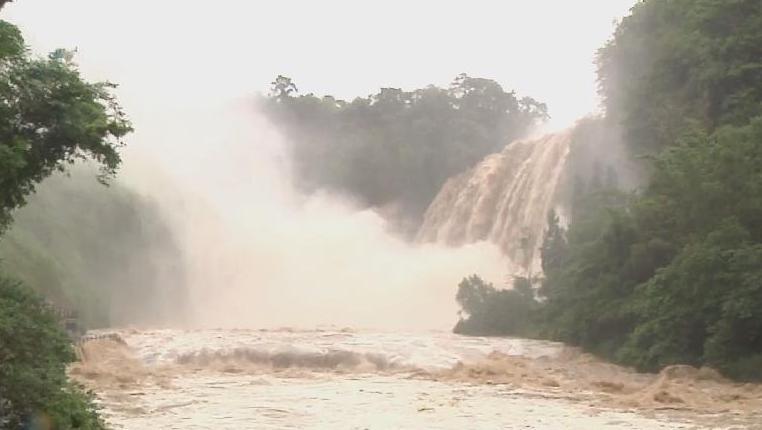 壯觀!貴州黃果樹瀑布迎來入汛以來最大洪峰