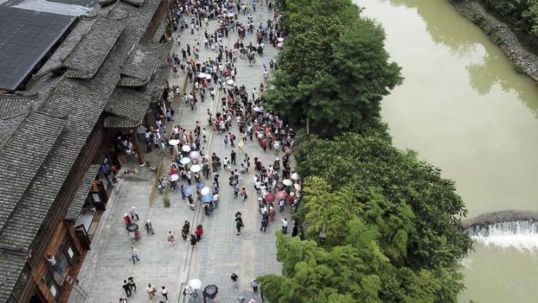貴州推出2019避暑度假旅遊優惠活動