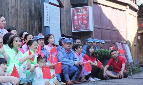 《我和我的祖國》唱響赤水丙安古鎮