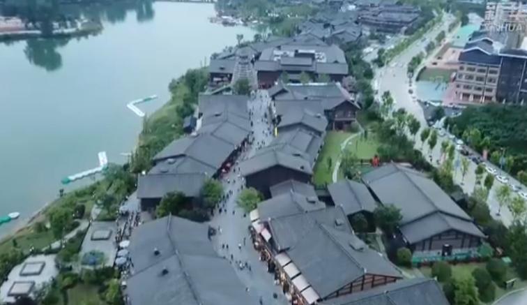 新華微視∣旅遊小鎮助力脫貧攻堅