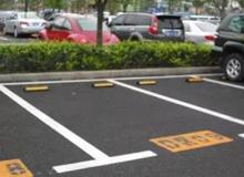 今年安順市將新建2625個公共停車位
