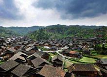 安順市11個村落入選第五批中國傳統村落
