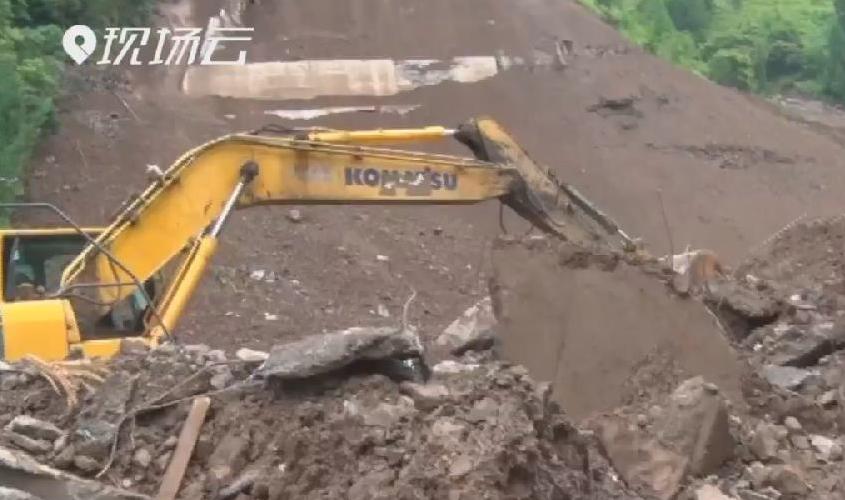 新華微視∣貴州畢節赫章縣一鄉鎮發生山體垮塌致1人死亡6人失聯