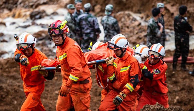 貴州水城縣山體滑坡已造成11人死亡