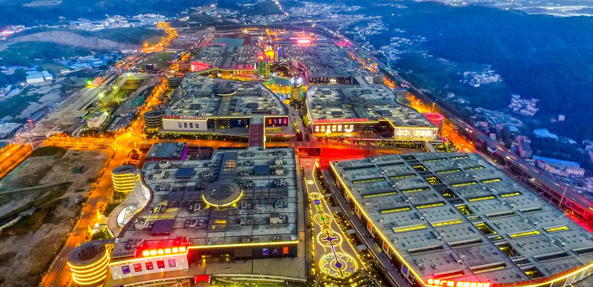 俯瞰商貿城