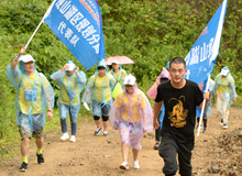 喜迎新中國成立70周年徒步登山活動舉行