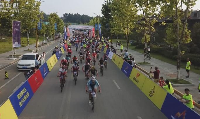 2019中國戶外健身休閒大會貴州丹寨站開賽