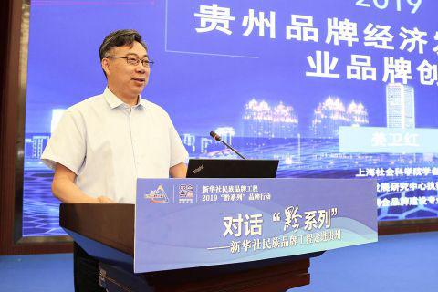 姜衛紅:品牌政策制定應呈現係統化等六個導向
