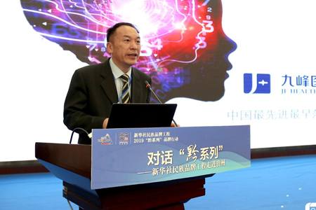 """九峰醫療吳文輝:""""人工智能+互聯網技術""""賦能基層醫療"""