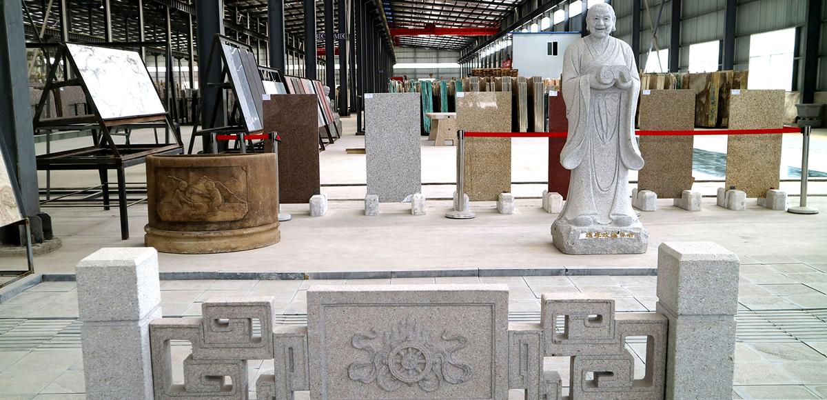 天韻石尚石材展區