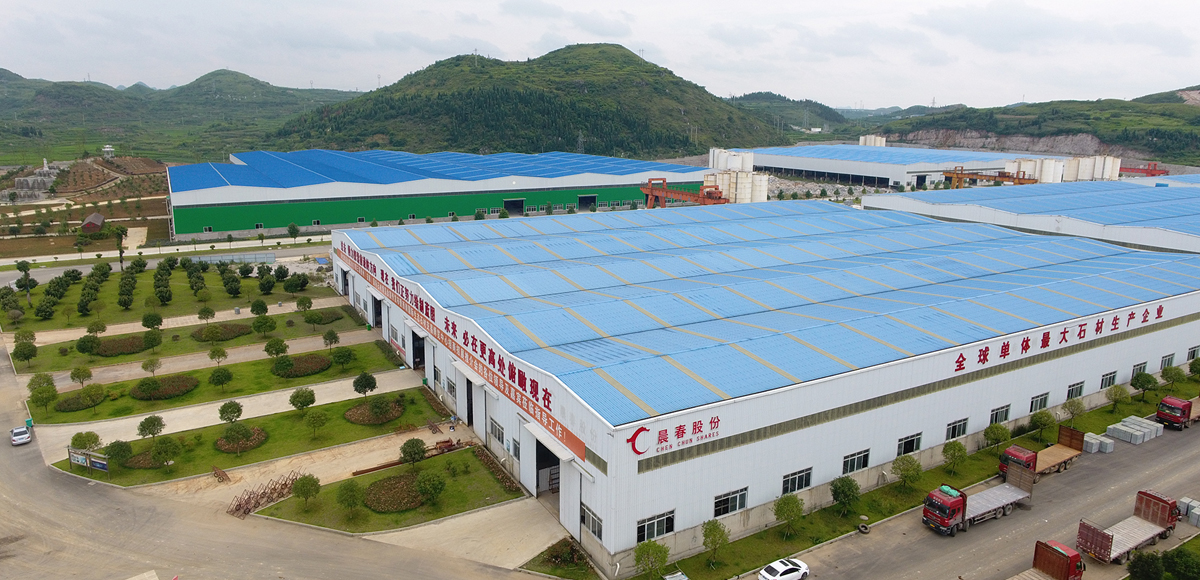 石材企業邁向綠色生産