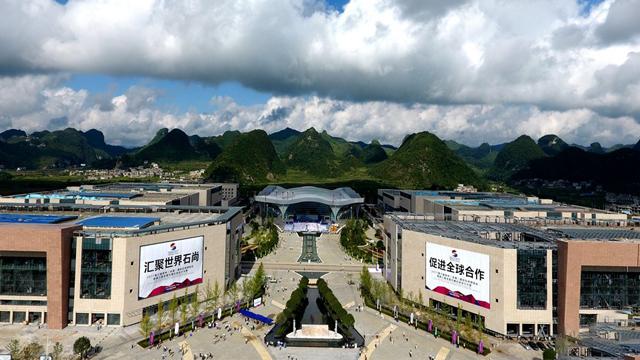 航拍中國(安順)石材城:讓世界更加了解貴州石材