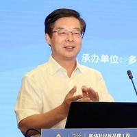 新華社秘書長兼辦公廳主任宮喜祥致辭