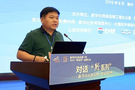 湖南潯龍河投資控股有限公司黨組織書記、副總裁張博聞進行産業推介