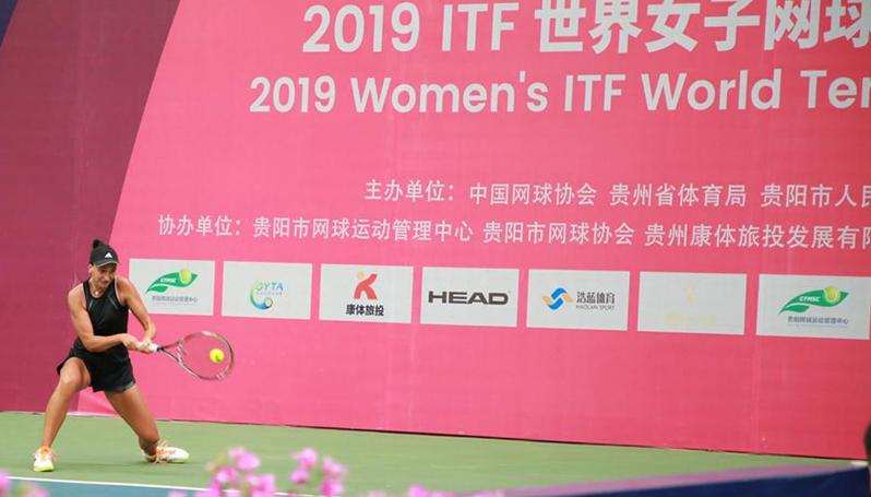 納德諾娃奪得2019ITF世界女子網球巡回賽·貴陽站單打冠軍