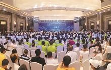 2019第五屆貴州(安順)國際石博會開幕