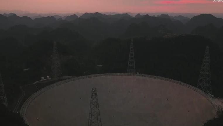 """新華微視∣""""中國天眼"""":已發現93顆新脈衝星"""