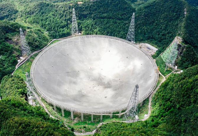 """""""中國天眼"""":已發現93顆新脈衝星"""