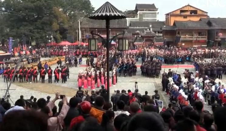 非遺中國——侗寨薩瑪節