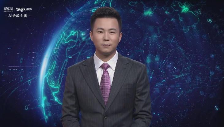 """AI合成主播丨貴州婦幼健康指標實現""""兩降一升一消除"""""""