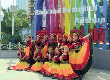 貴州省第三屆電視廣場舞大賽西秀賽區開賽