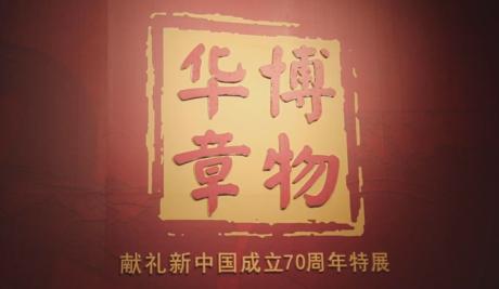 貴州:國慶文化旅遊熱 博物館裏精彩紛呈