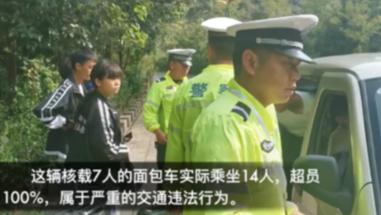 """貴州盤州:交警2天內查獲5起""""黑校車"""" 嚴重超員車輛駕駛員被刑拘"""