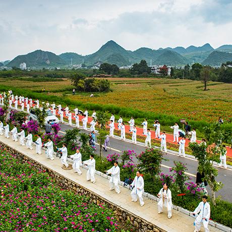 黔西南州:凝聚智慧促發展 美麗鄉村展新顏