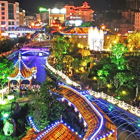 黔臺民宿文化康養産業開啟經貿合作新篇章