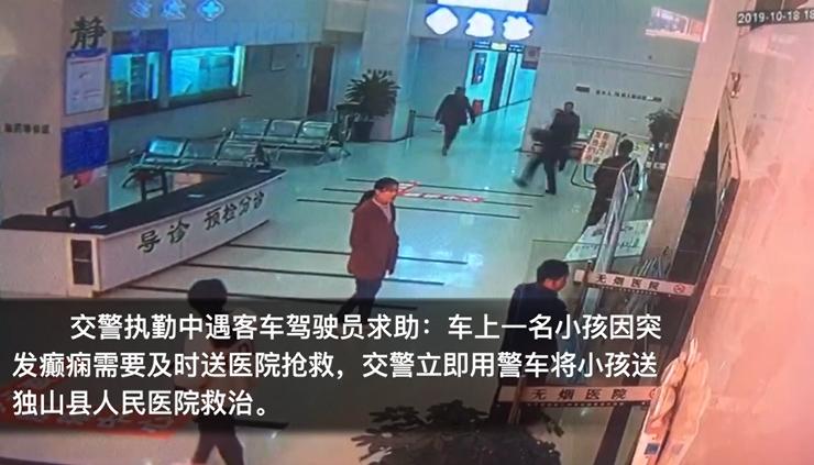 """貴州獨山交警""""正能量"""" :警車送病人就醫 熱心司機""""闖紅燈""""免處罰"""