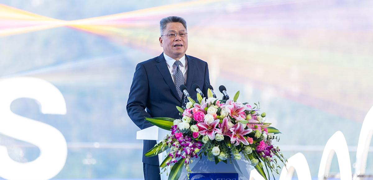貴州省人民政府副省長王世傑主持開幕式