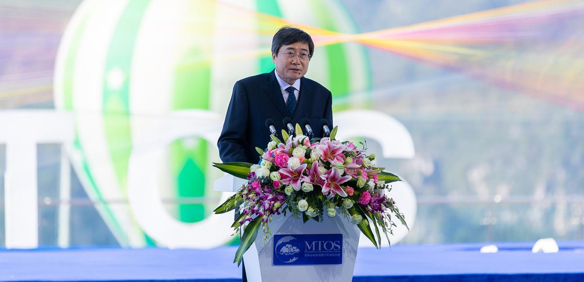 文化和旅遊部副部長張旭致辭