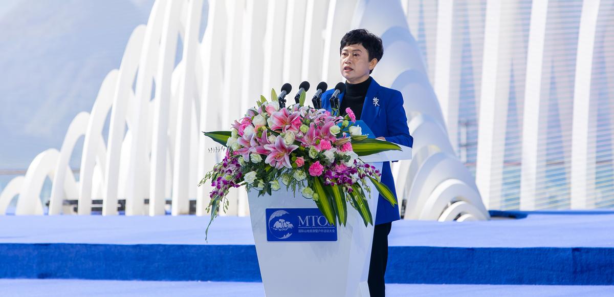 黔西南州委副書記、州長楊永英發布《黔西南州山地旅遊標準體係》