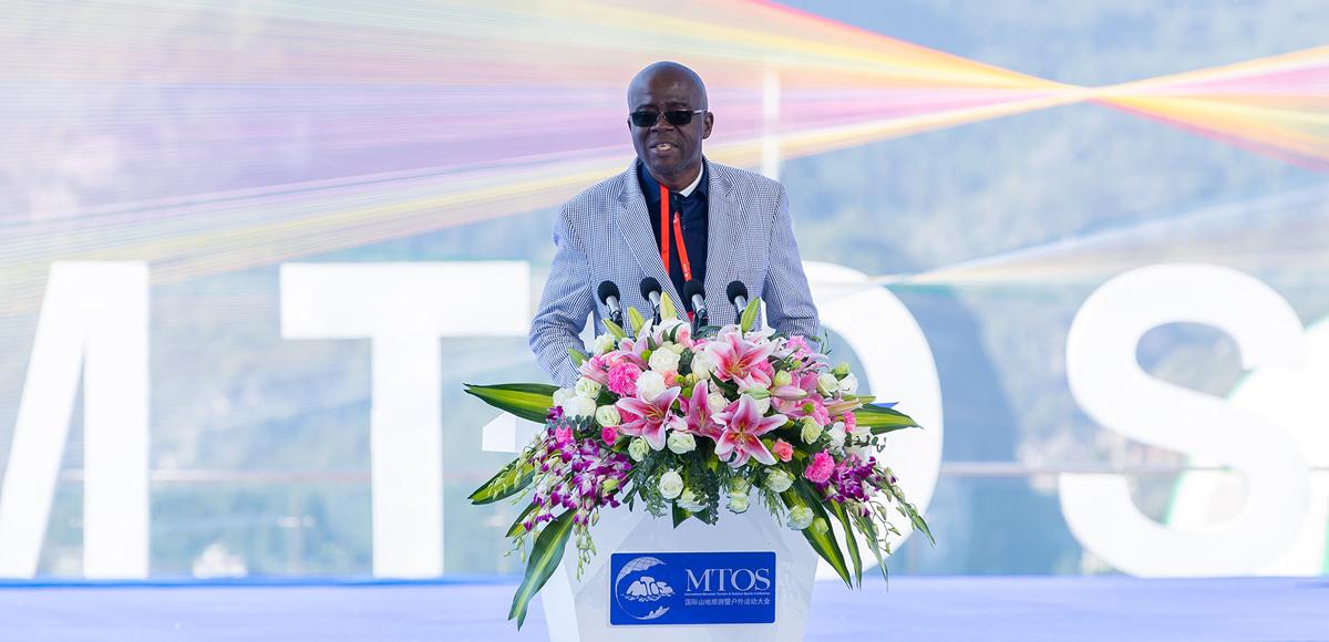 布基納法索文化藝術和旅遊部部長桑戈致辭