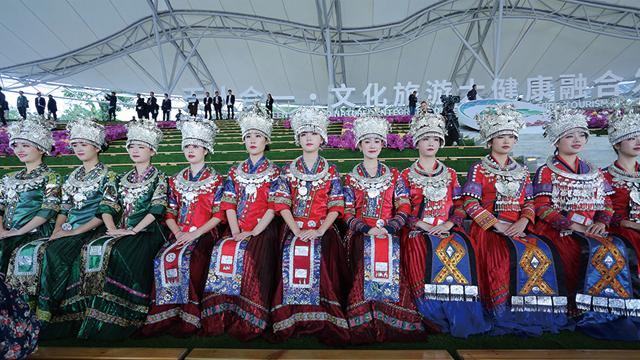 2019國際山地旅遊暨戶外運動大會開幕式民族服飾