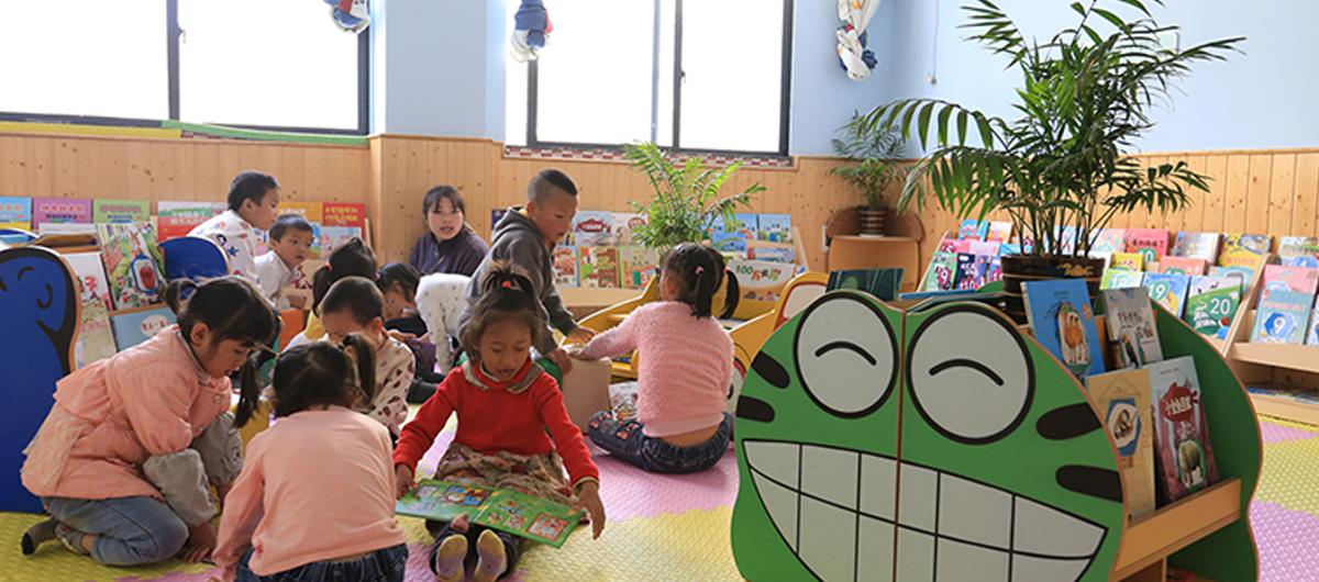 移民安置小區幼兒園裏的快樂時光