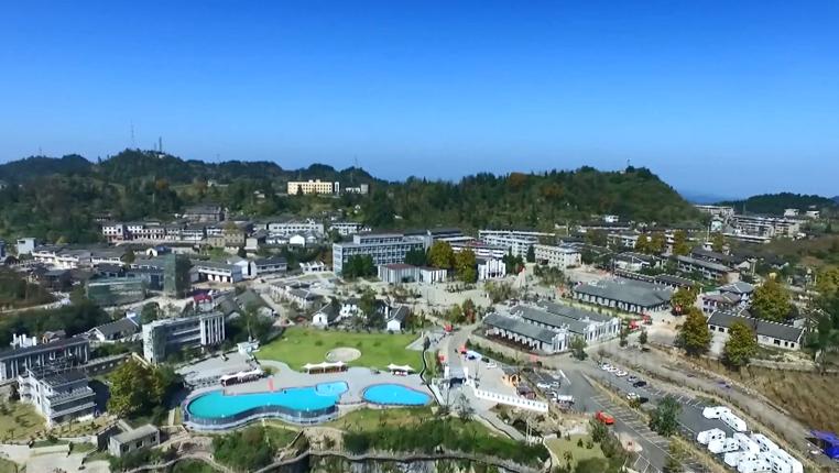 貴州萬山:汞礦遺址的轉型之路