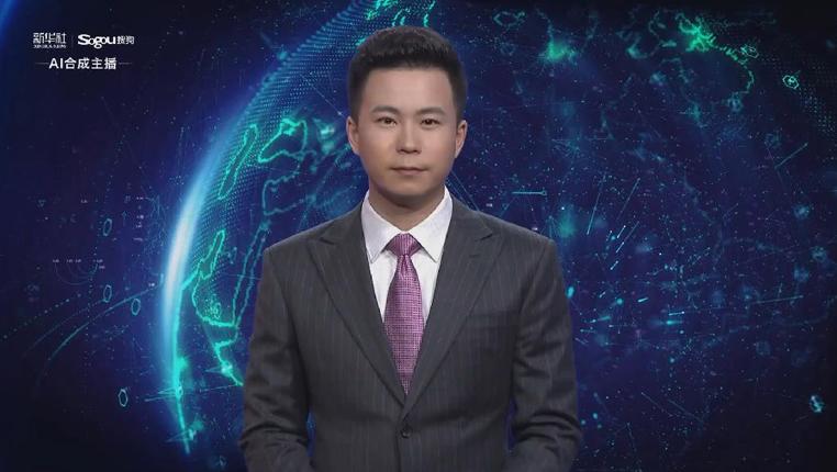 """AI合成主播丨貴州推進""""十百千""""鄉村振興示范工程"""