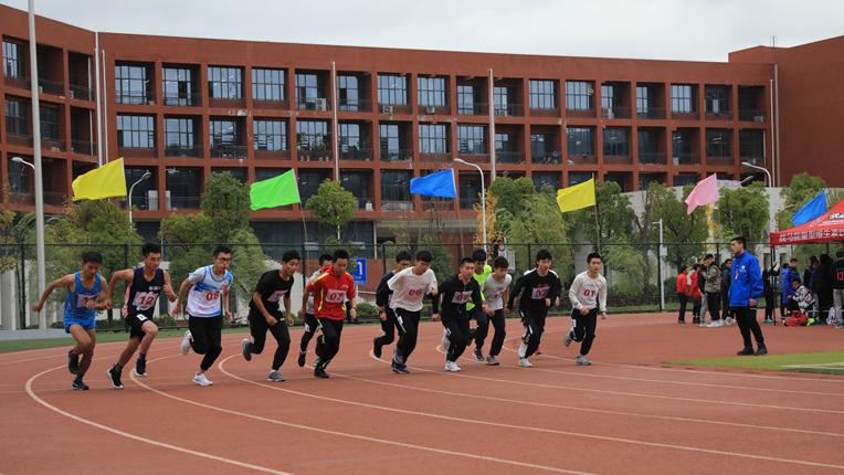 貴州大學第十五屆體育節舉行