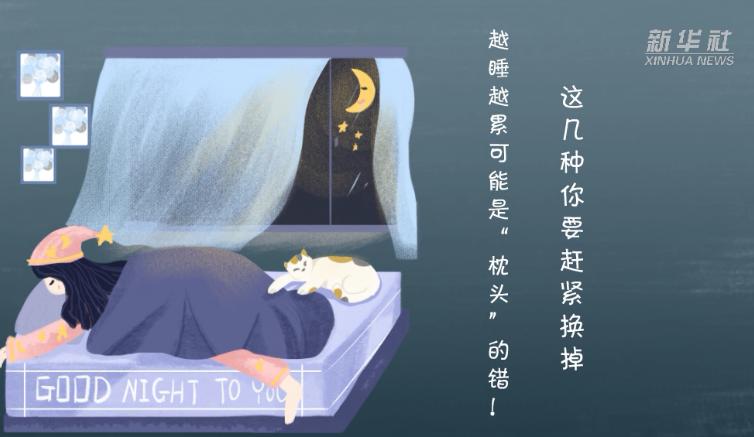 """越睡越累可能是""""枕頭""""的錯!這幾種你要趕緊換掉"""