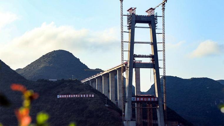 貴州興義:峰林特大橋中橫梁吊裝成功