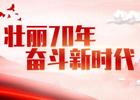 """貴州基本完成""""十三五""""易地扶貧搬遷任務"""