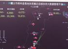 貴州:運用大數據助推易地扶貧搬遷