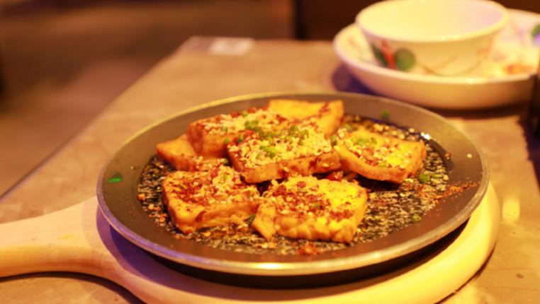"""看貴州豆腐的""""七十二變"""""""