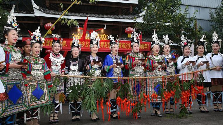 貴陽:侗族群眾歡度侗年