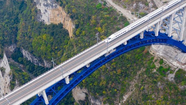 成貴高鐵開始全線拉通空載模擬運行