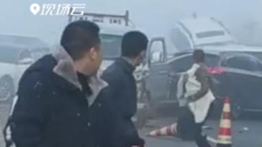 貴州高速突發多車追尾事故 目前傷亡不明
