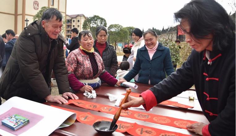 貴州黔西:春聯送到易地扶貧搬遷安置點